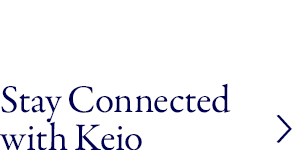 Stay Connected with Keio