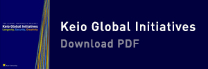 Keio Global Initiatives PDF