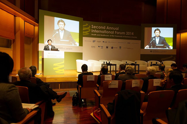 Around 300 people attended the forum from around the world, including ...